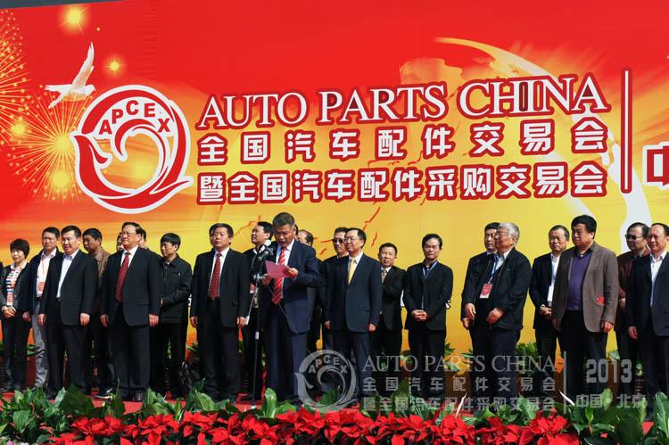 宁波国际汽车城招商部副经理王和波介绍,作为目前国内最大最专业最