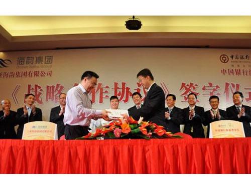 三亚海韵集团与中国银行签署战略合作协议