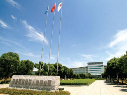 宁波国家高新区留学人员创业园