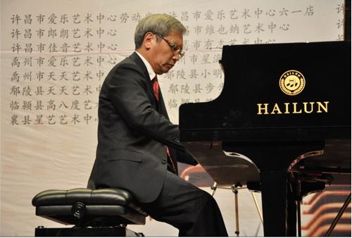 海伦钢琴股份有限公司